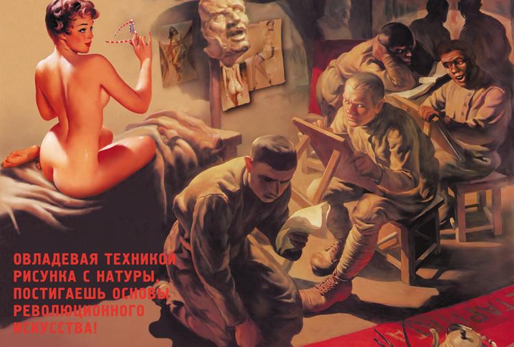 Буржуазный век конвейер эротики фильм