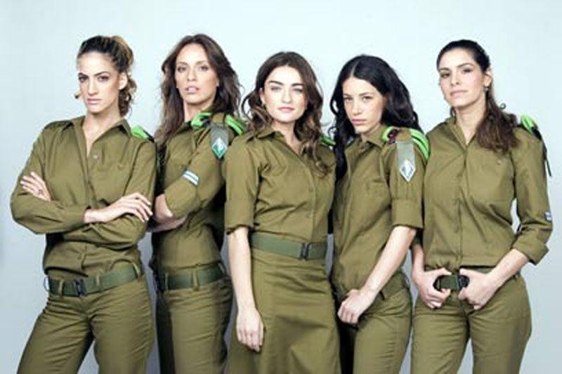 Израильские бабы секс фото фото 552-392
