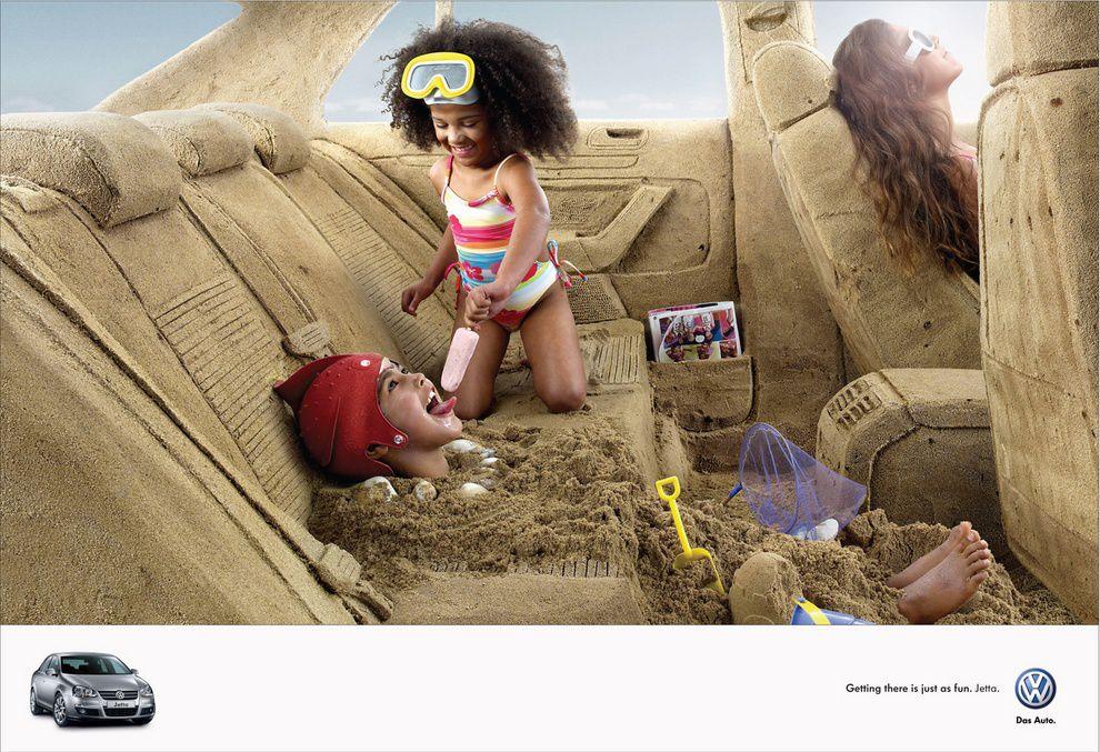 Удивительная Реклама