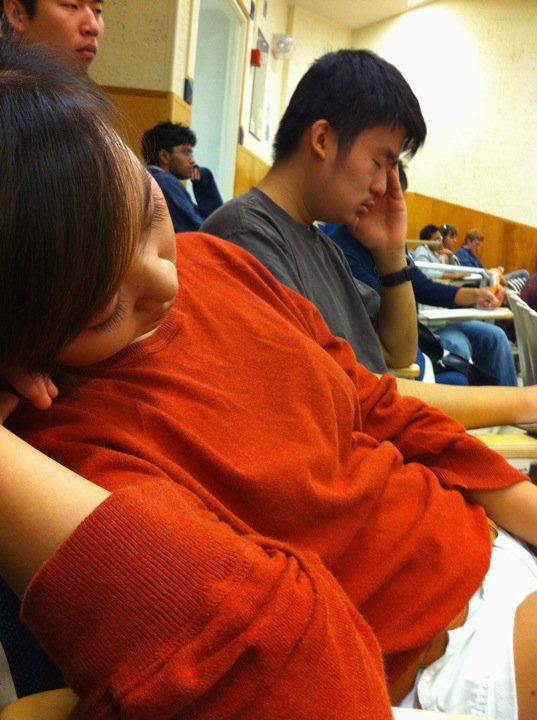 Где Азиатам Нравится Спать