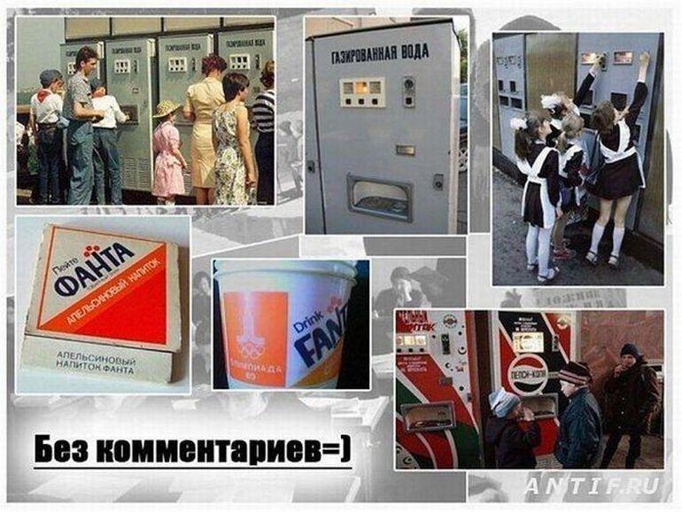 Запоминающиеся вещи из СССР