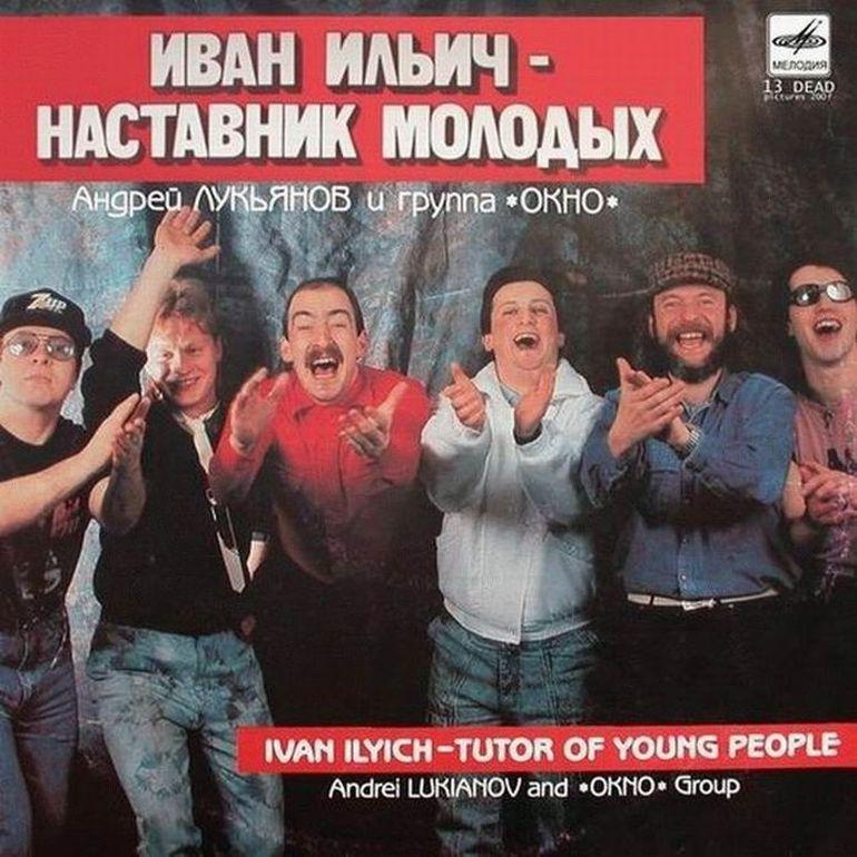 Виниловые пластинки из СССР