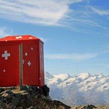 Туалеты на Краю Мира