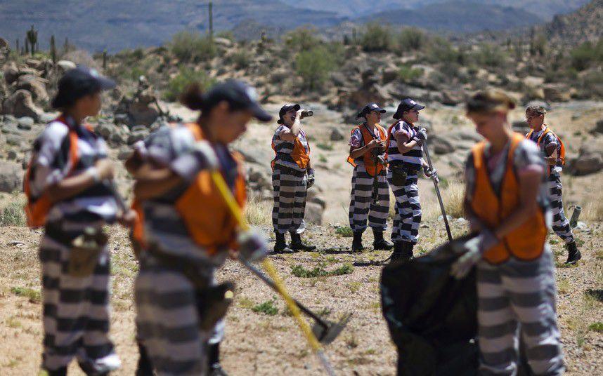 Американская Женская каторжная тюрьма