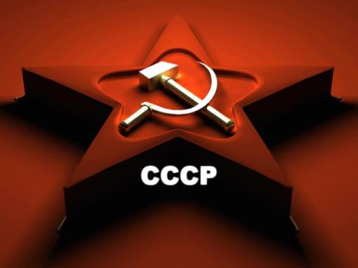 Интересные факты из истории СССР