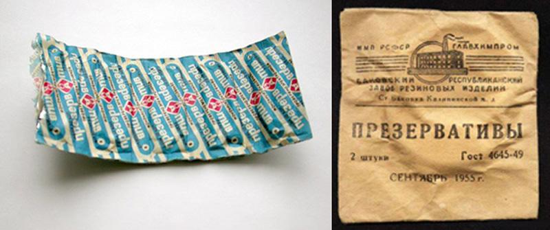 15 примеров советского дизайна