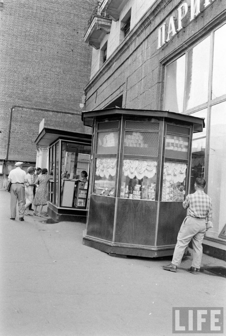 ���������� ����� 1960 ���� � ������� � ��������