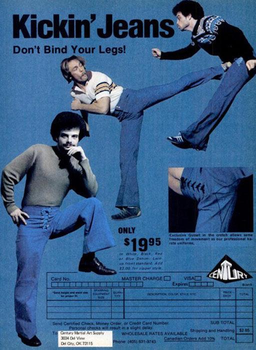 WTF Мода 70-ых