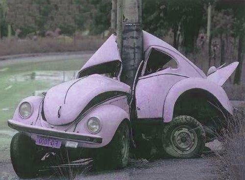 Автобойня