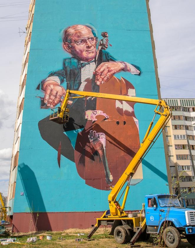 Фестиваль стрит-арта в Казани