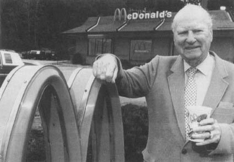 Первый Макдональдс
