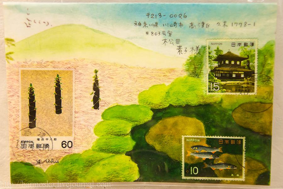 Почтовые конверты как исскуство