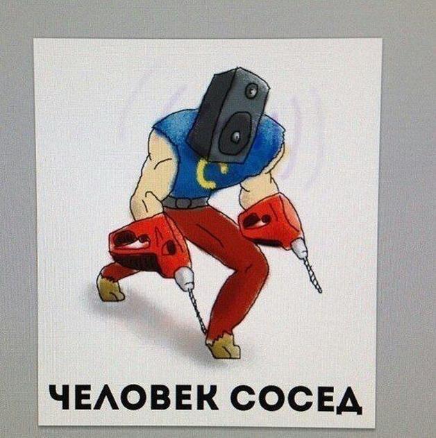 Будни работников ЖКХ