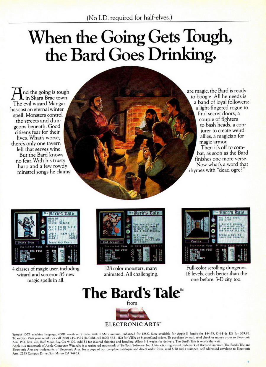 Винтажная реклама видеоигр