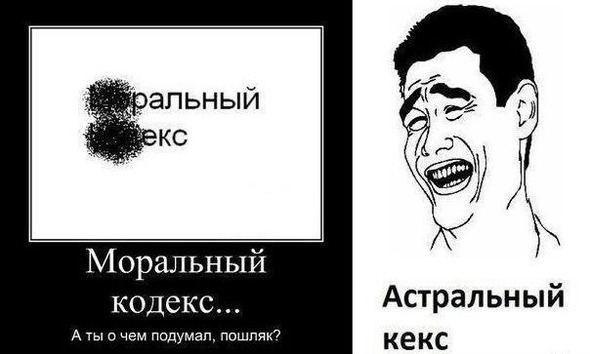 Веселые комиксы