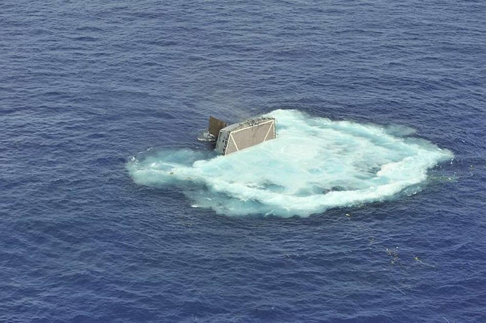 Торпедирование Американского военного Судна