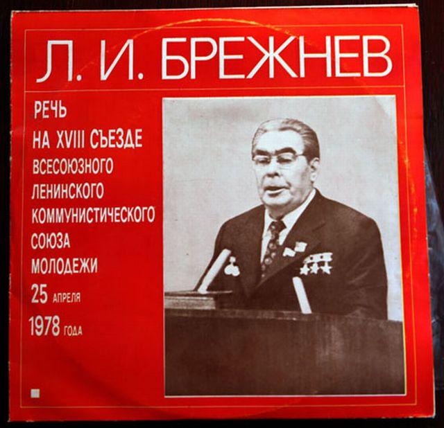 Пластинки времен СССР