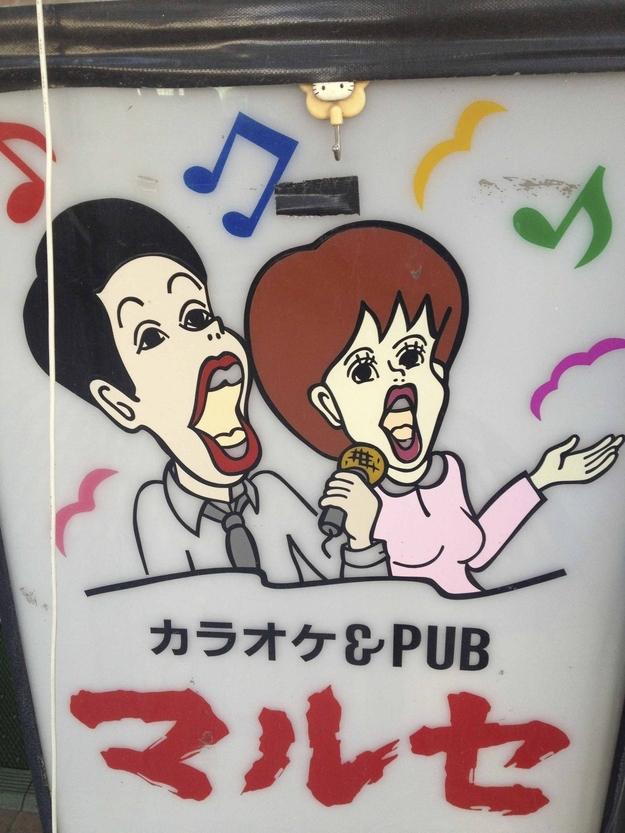 Странные Японские вывески и объявления