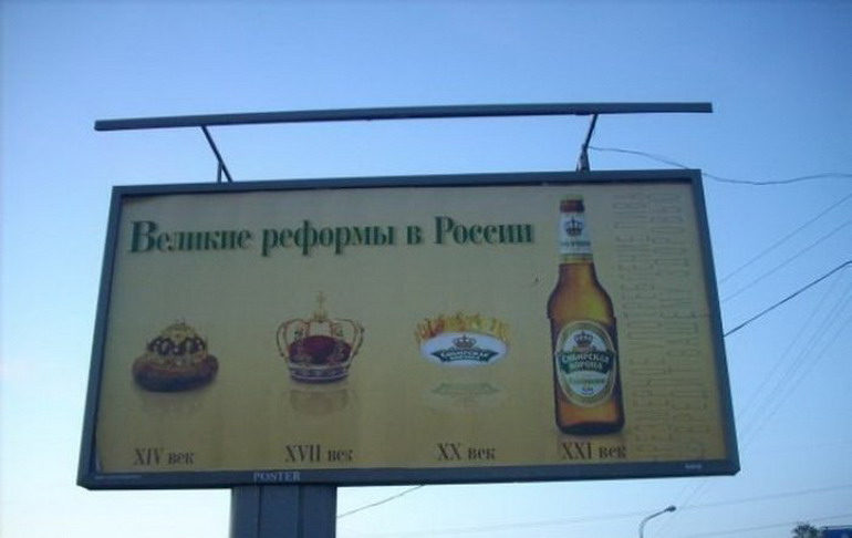 Маразмы в рекламных объявлениях