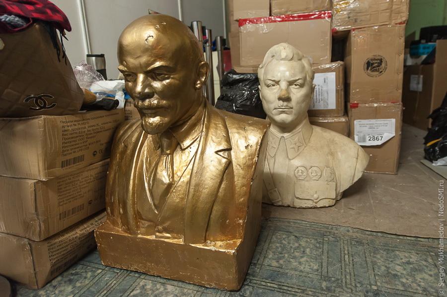 Ностальгия по советской эпохе