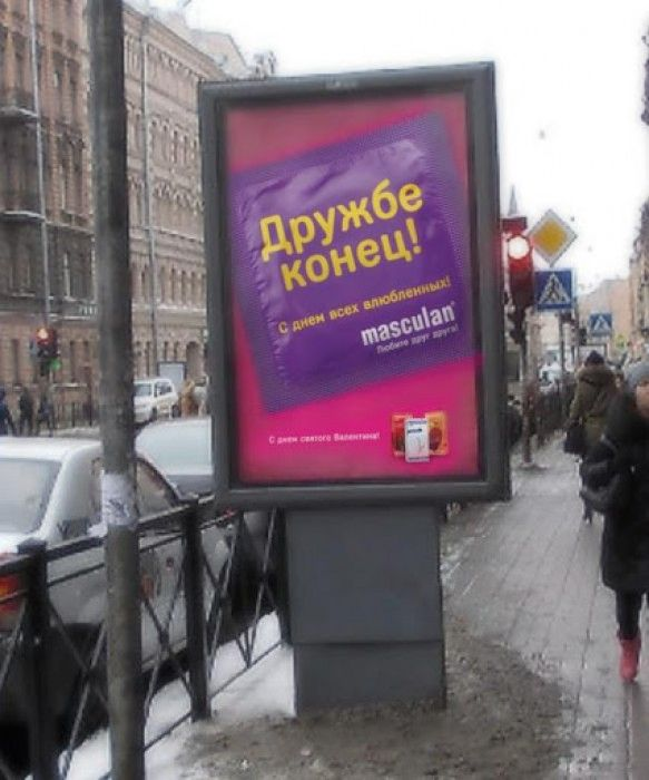 Маразмы в рекламе и объявлениях