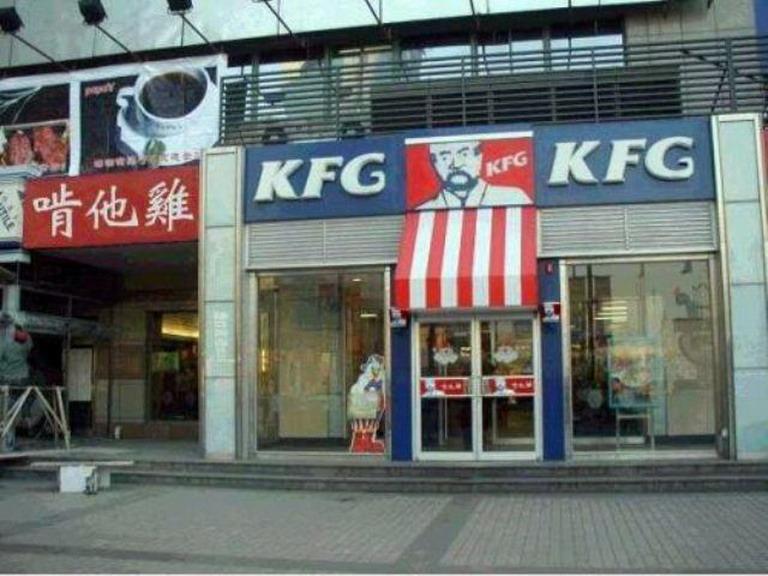 Сделано в Китае