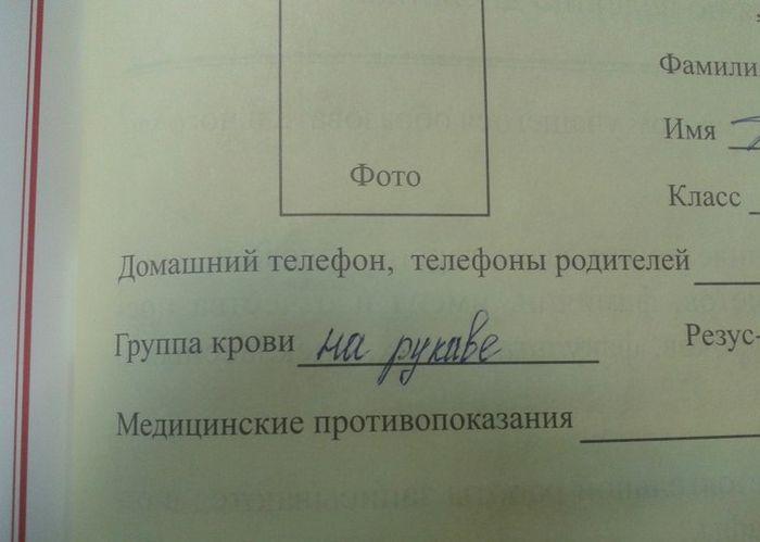 ������� � ���������� ����