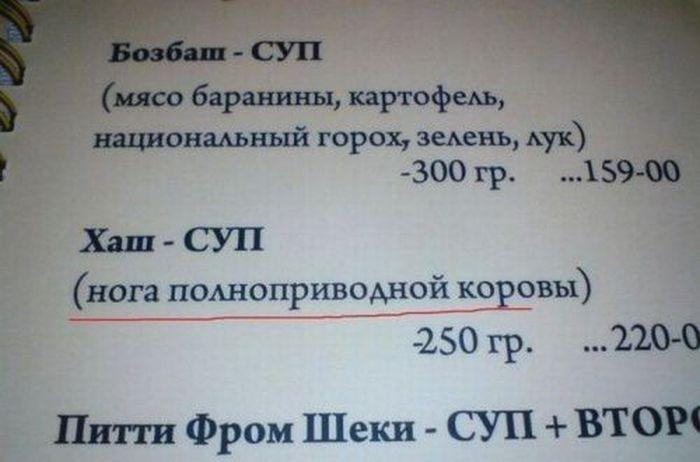 Трудности перевода