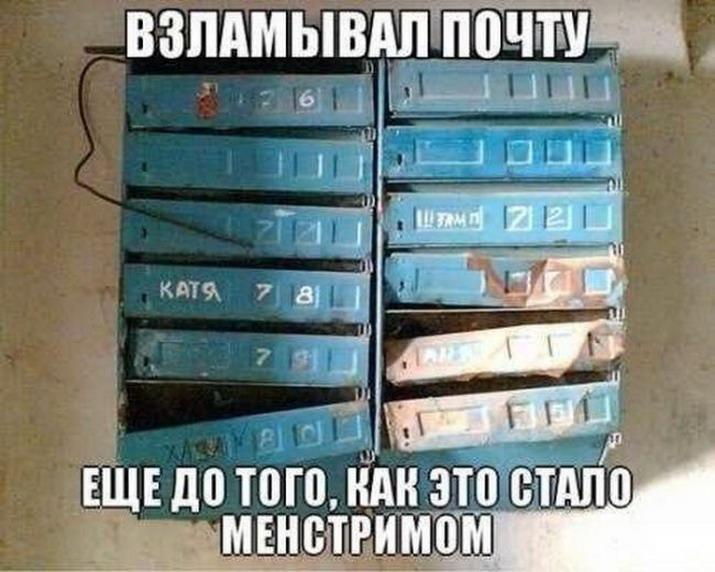 Услуги Взлом любого почтового ящика бесплатно,без софта,проксей и т.п.