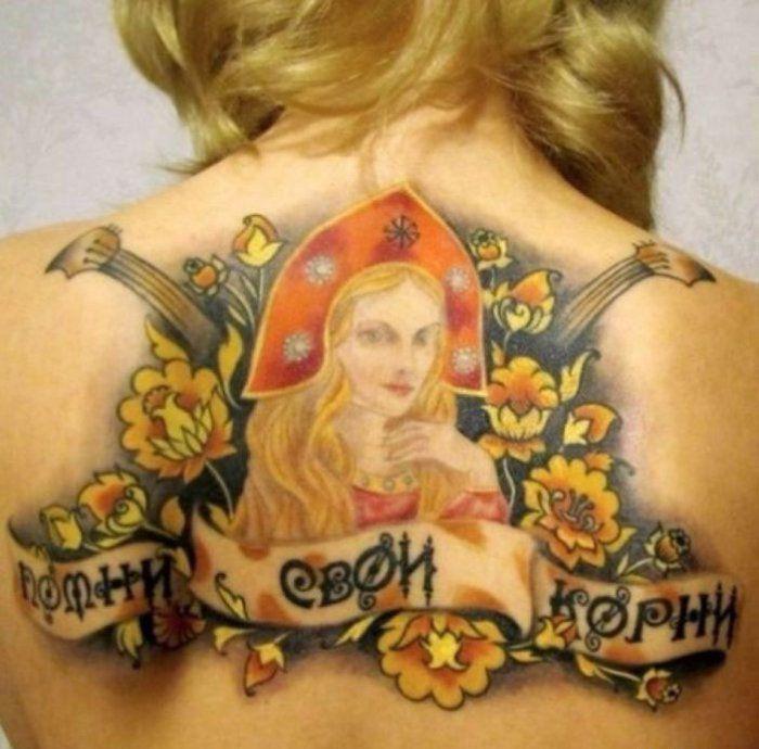 русские татуировки