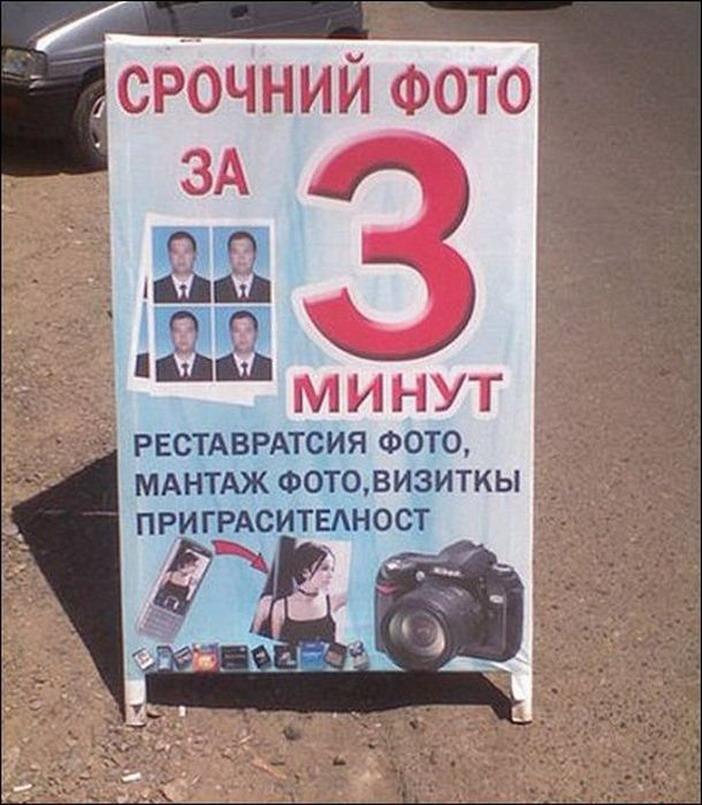 Русскоязычные объявления в Ташкенте