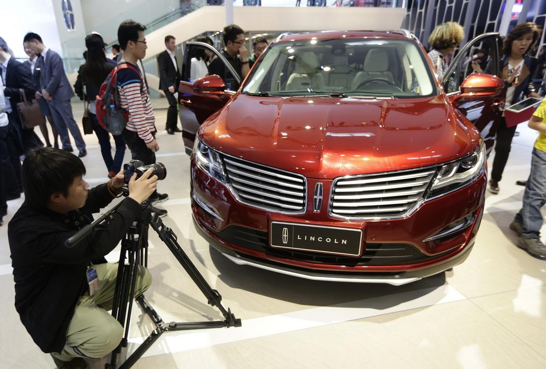 Автосалон в Пекине 2014