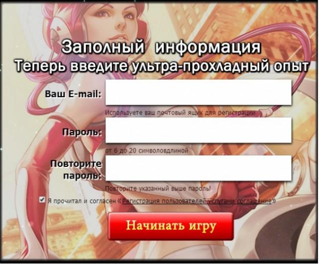 Почему русские не понимают иностранцев