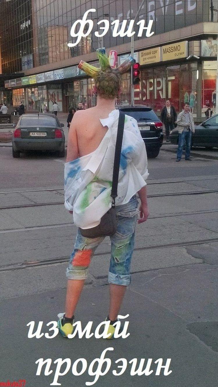 Немного свежих веяний уличной моды