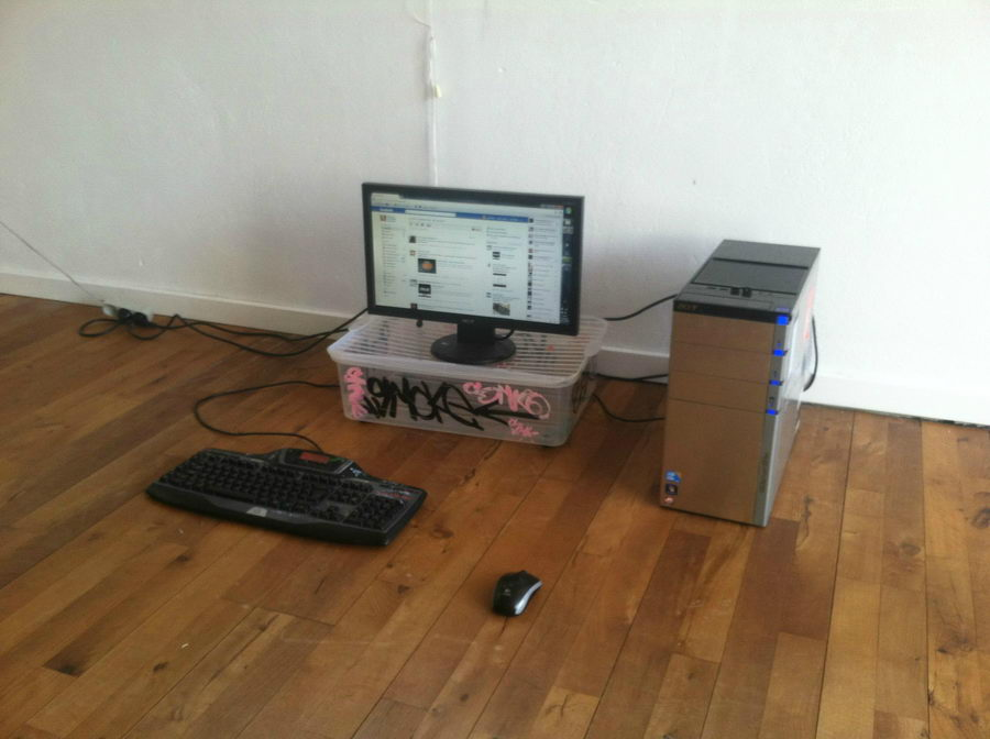 Логова матерых компьютерных маньяков