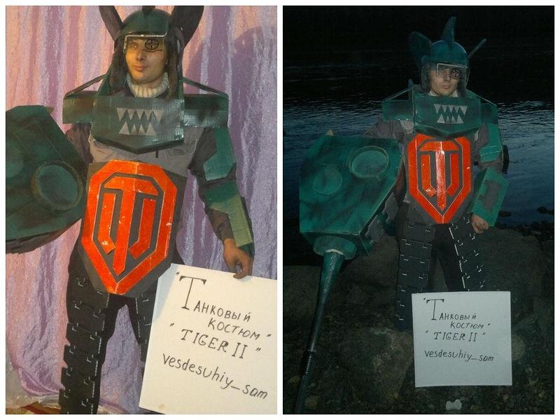 Конкурс танковых костюмов к Игромиру-2014