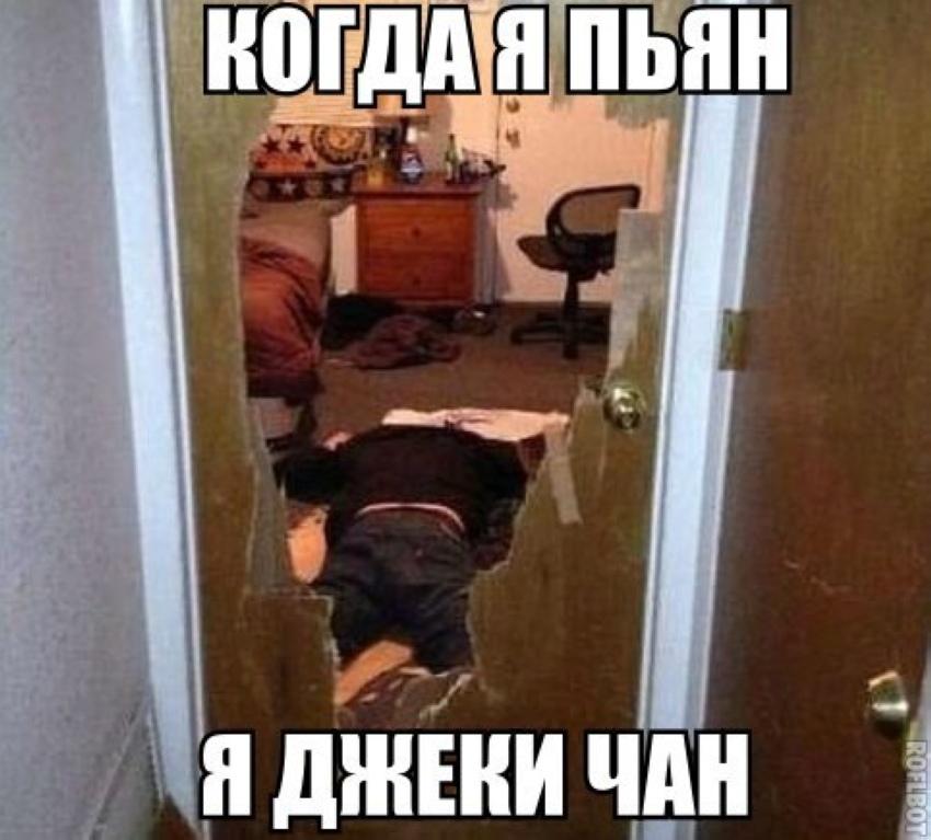 �������, ���������� � �������� ����