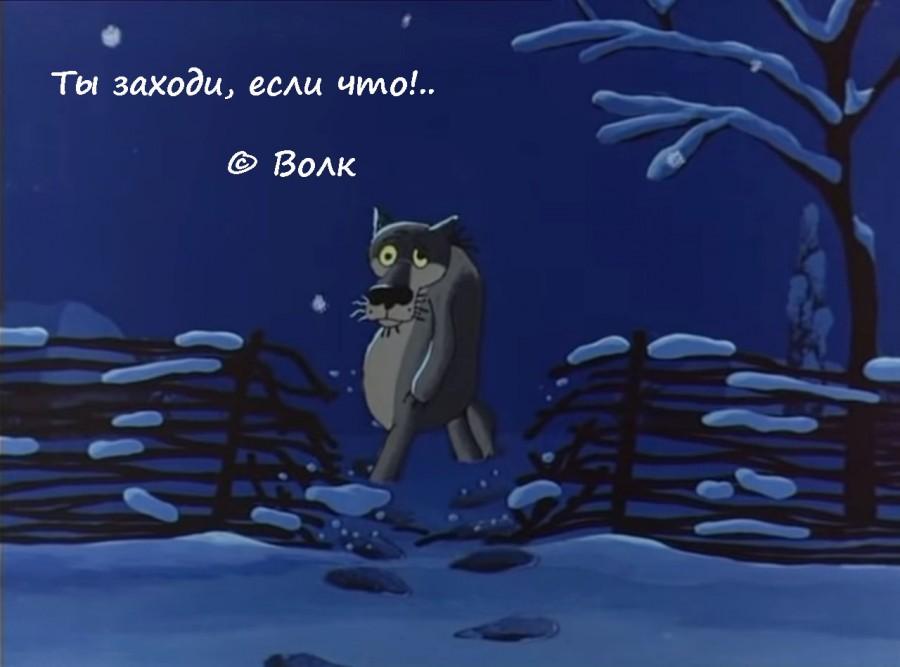 50 цитат из любимых советских мультиков