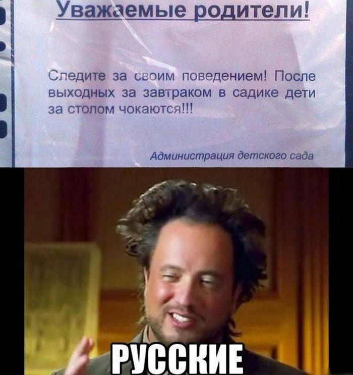 Из России с любовью или только у нас