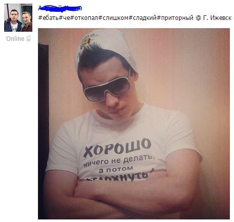 Чудики из социальных сетей