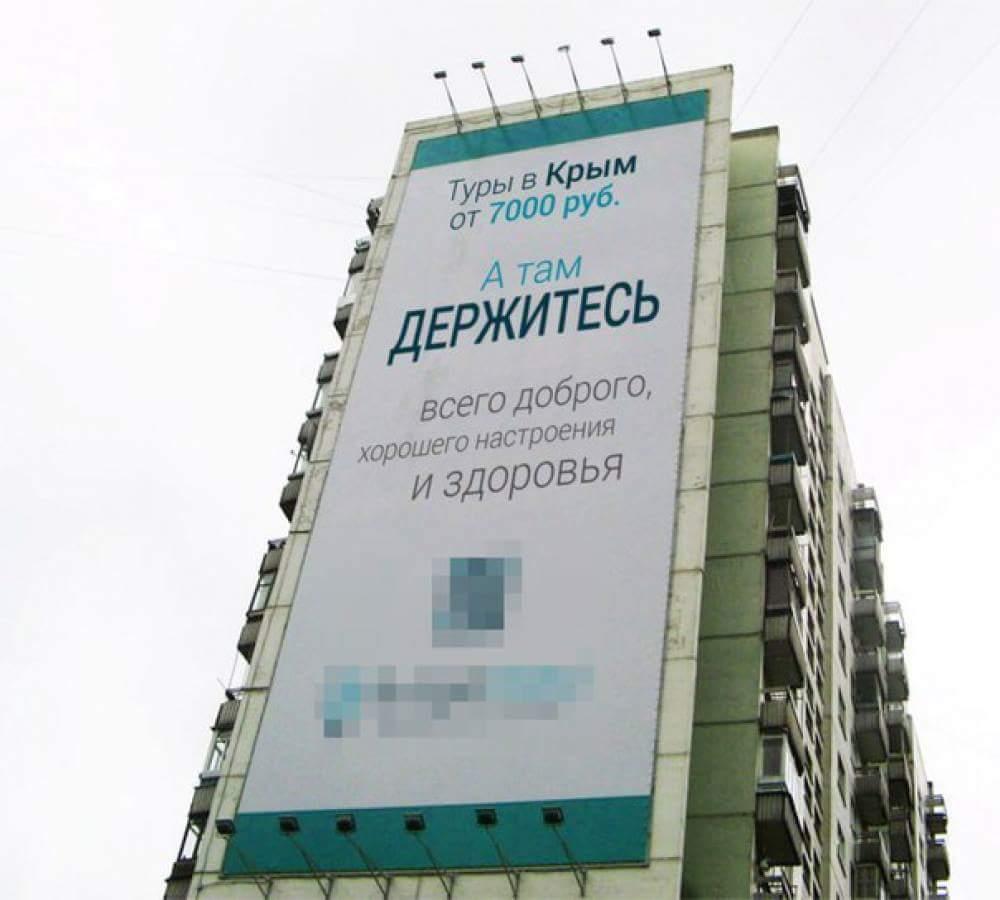 Не думаю, что Европа могла остановить аннексию Крыма. Это для всех нас стало неожиданностью, - Расмуссен - Цензор.НЕТ 4956