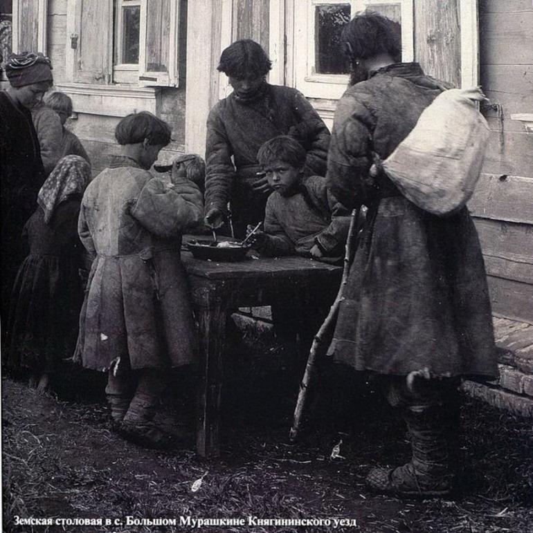 Tsarist Russia in the late 19th century